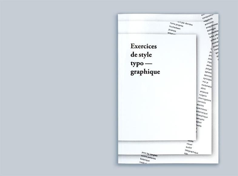 Exercices de style 1